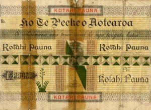 Te Peeke o Aotearoa banknote (Reserve Bank of New Zealand)